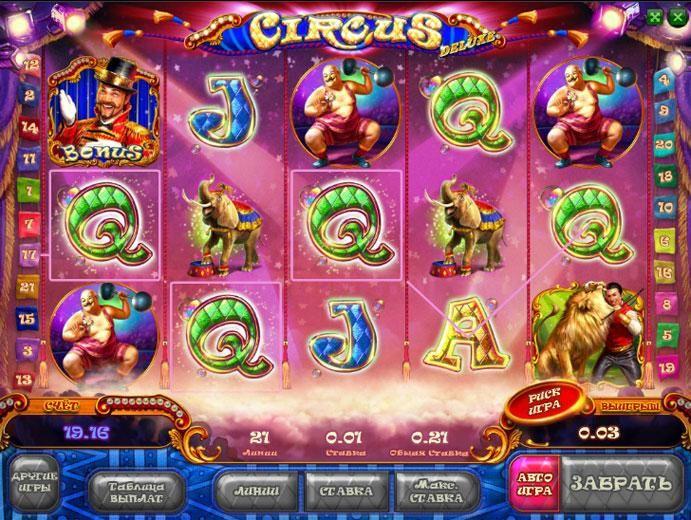 Игровой автомат золото партии скачать бесплатно