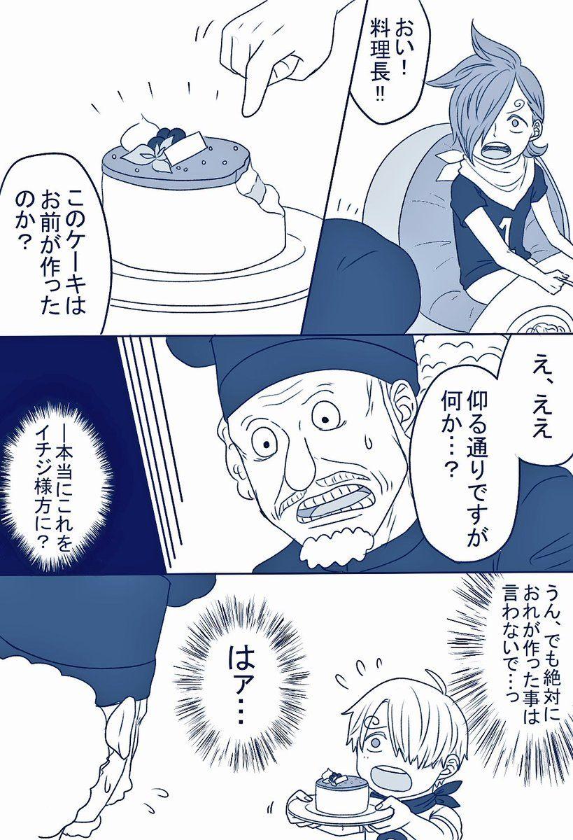 阿部ちゃん スタンピむり尊死 Sprint41 Inaba さんの漫画 63作目