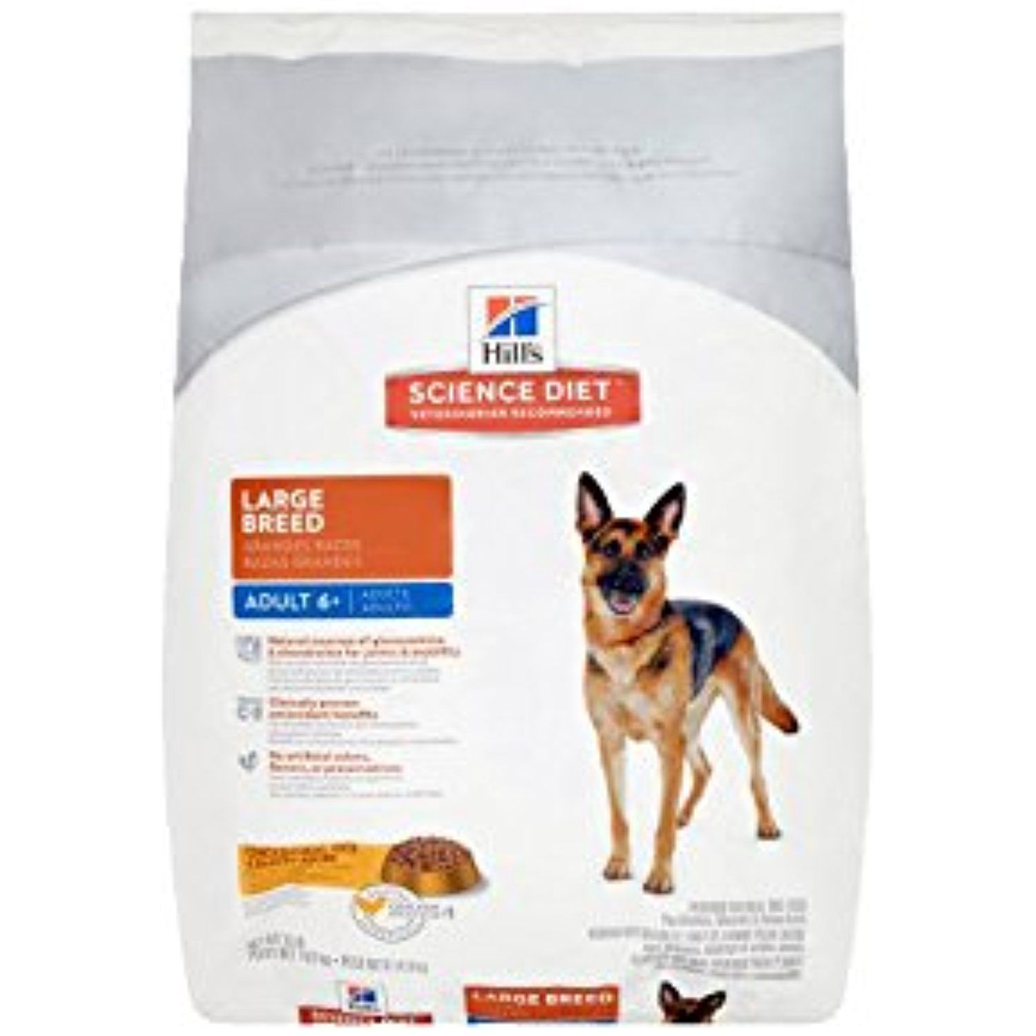 Hill S Science Diet Large Breed Chicken Meal Rice Dogs Senior Dog Food Recipes Dog Food Recipes Hills Science Diet