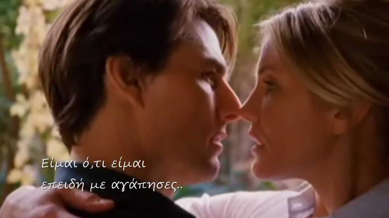 Because You Loved Me Celine Dion Greek Lyrics Because I Love You Celine Dion Movie Kisses