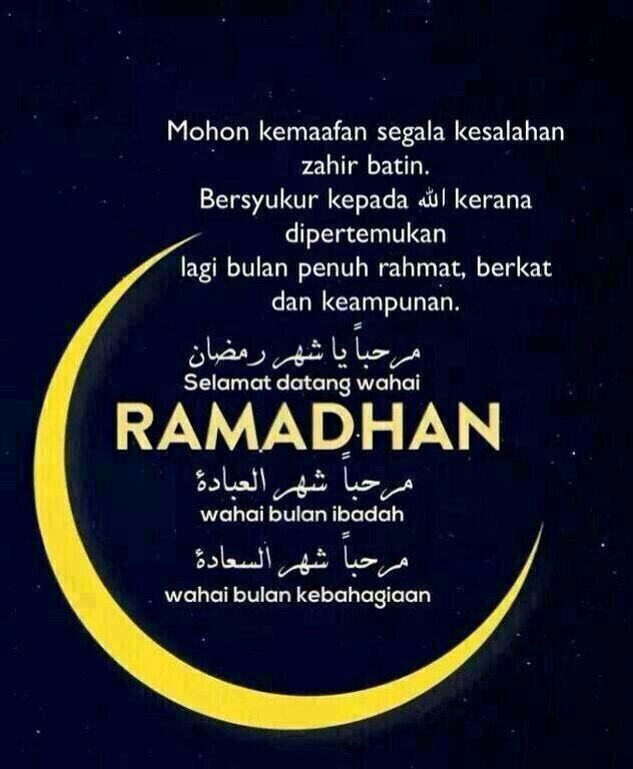 Salam Ramadhan With Images Ramadhan Quotes Islamic Quotes