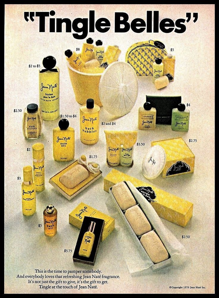 1970 Jean Nate Cosmetics SkinCare Products Collection