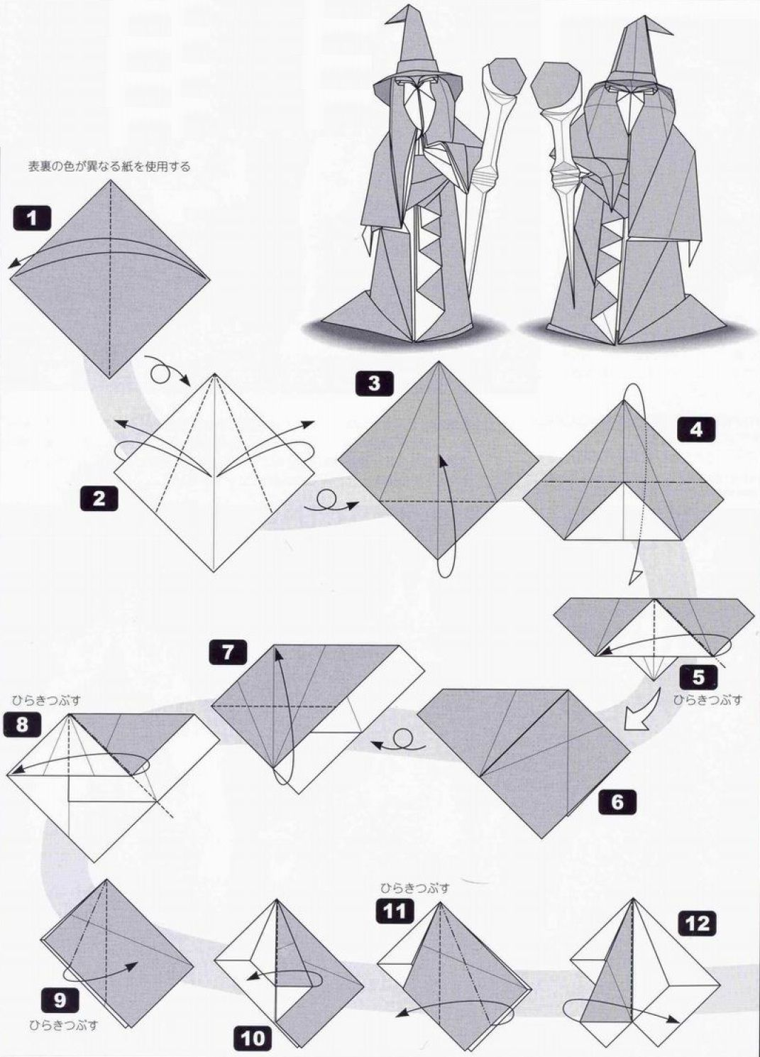 Pin By Louis On Stuff Pinterest Origami Kirigami And Craft For More Photos Diagrams Tutorials Of His Cool Star War Wizards