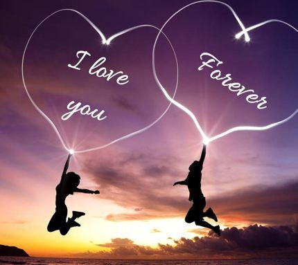 I Want To Love You Forever Love You Forever Wallpapers To Your