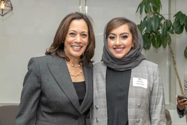 Bushra Amiwala with Kamala Harris - Vice President of the United States