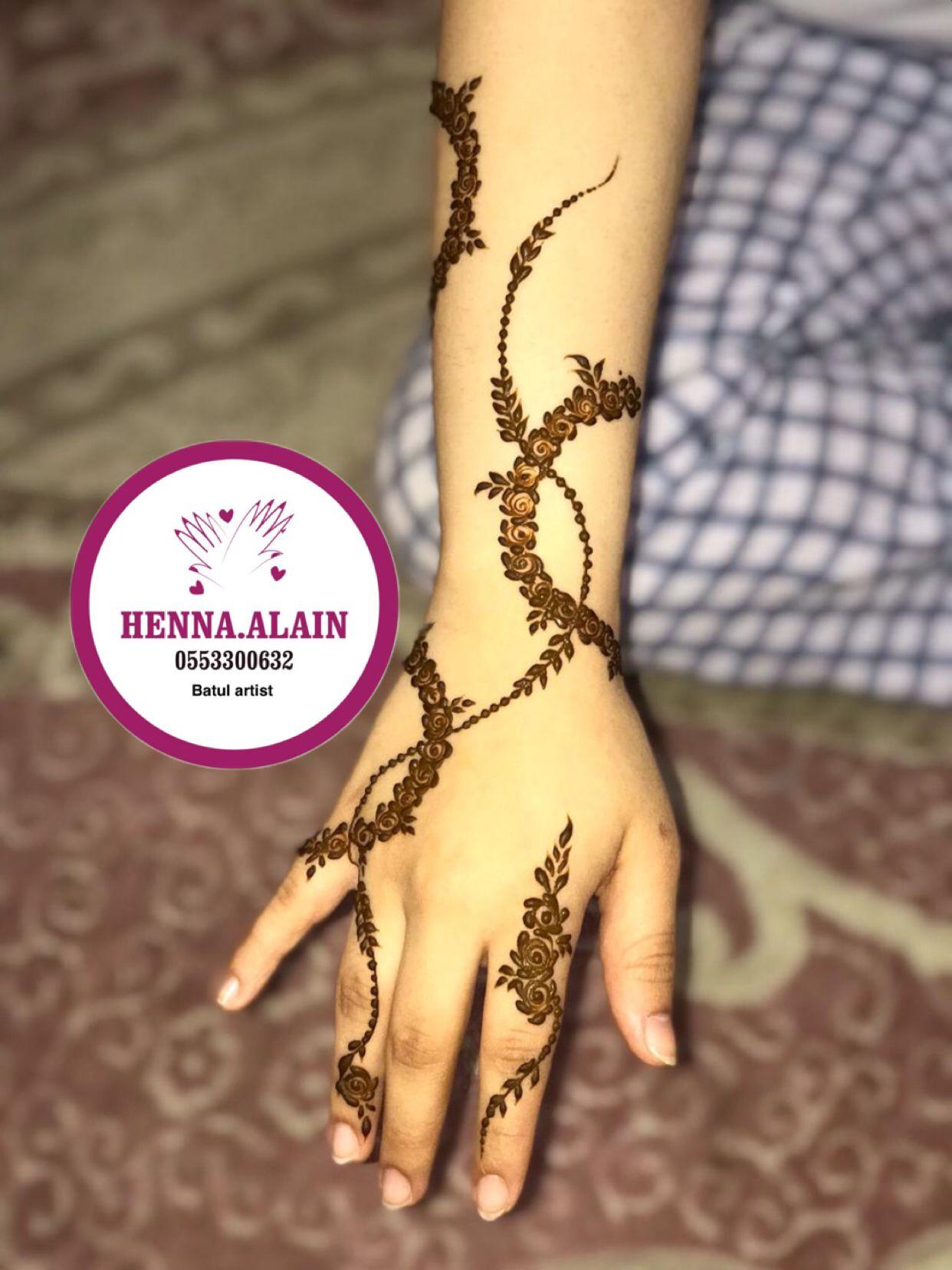بتول0553300642 Henna Tattoo Designs Henna Flower Designs Henna Tattoo Hand