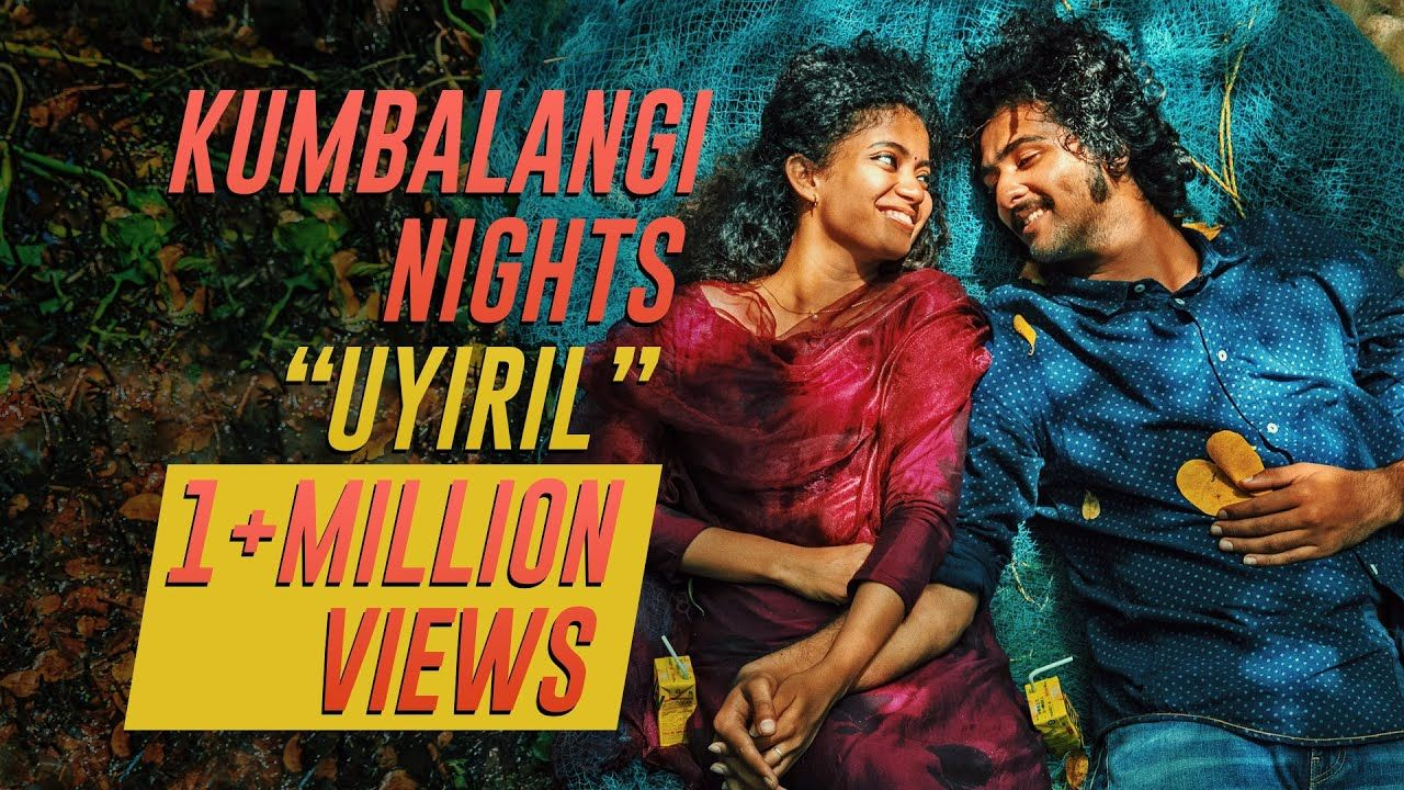 Pin By Amal Narath On Movie Songs Songs Mp3 Song Trailer Song