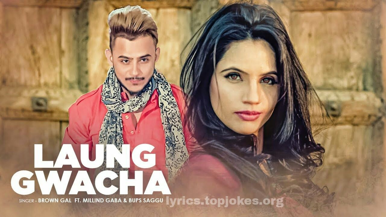 Laung Gawacha Lyrics - Brown Gal, Millind Gaba, Bups Saggu