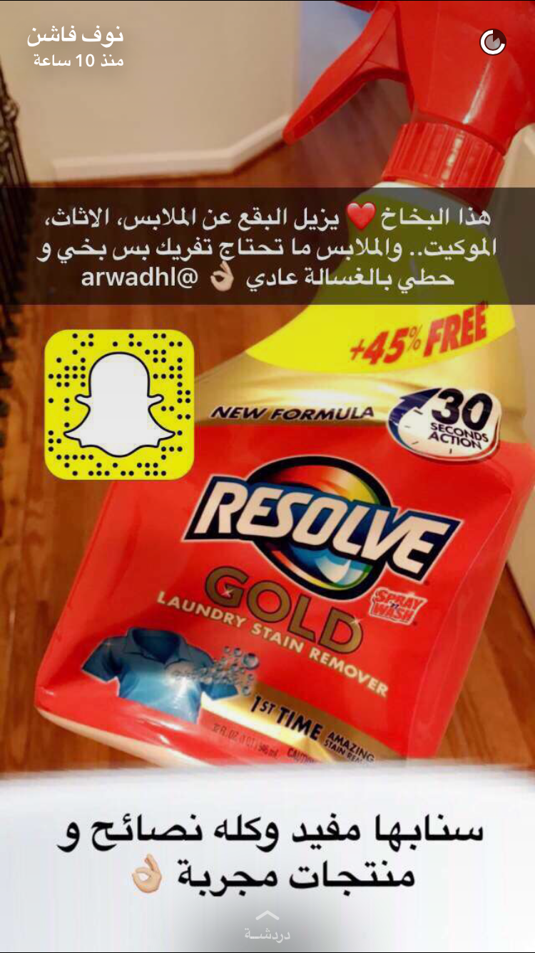 Pin By Noura Al Sarraf On نظافة House Cleaning Checklist Cleaning Hacks Laundry Stains