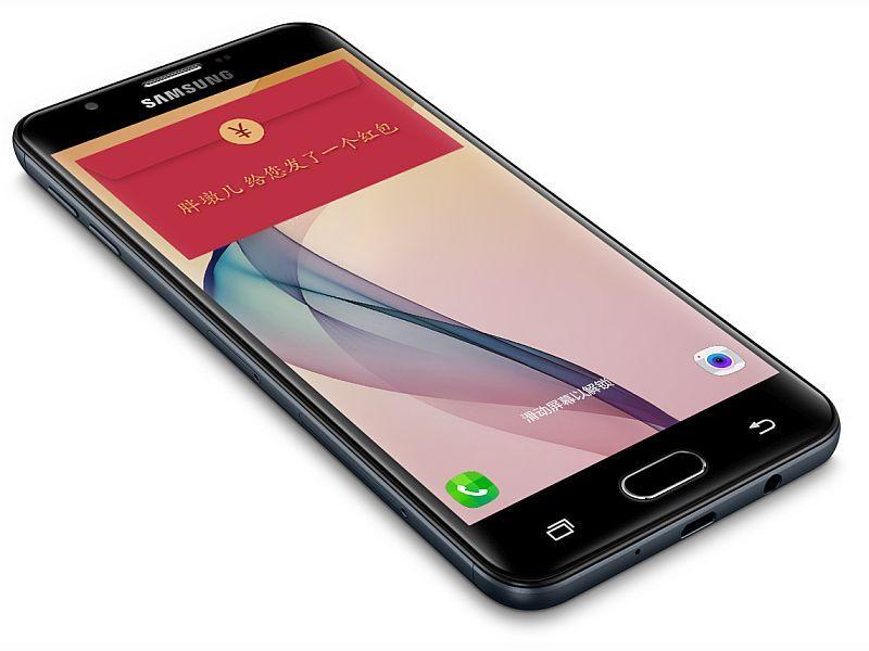 Sexy Culonass On App M0bile Pinterest Samsung And App