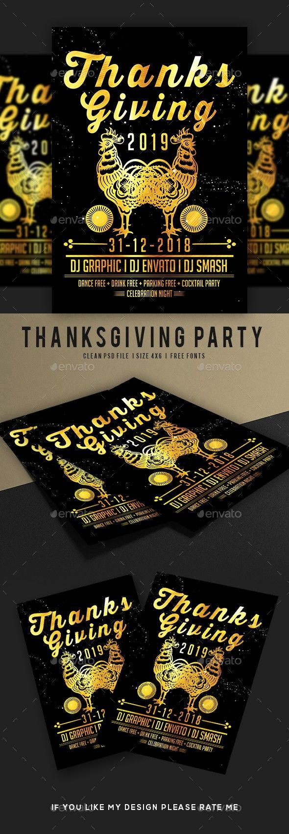 thanksgiving flyer flyer template party flyer and template