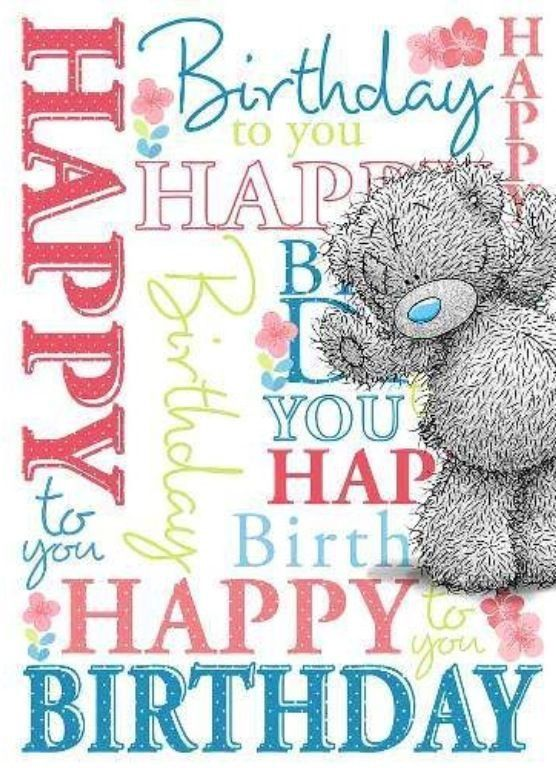 Pin By Walaa Klesle On Happy Birthday Happy Birthday Greetings Happy Birthday Pictures Happy Birthday Cards