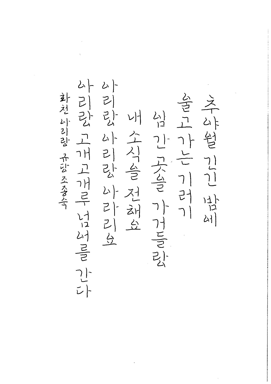 t116B r1 김남경 04