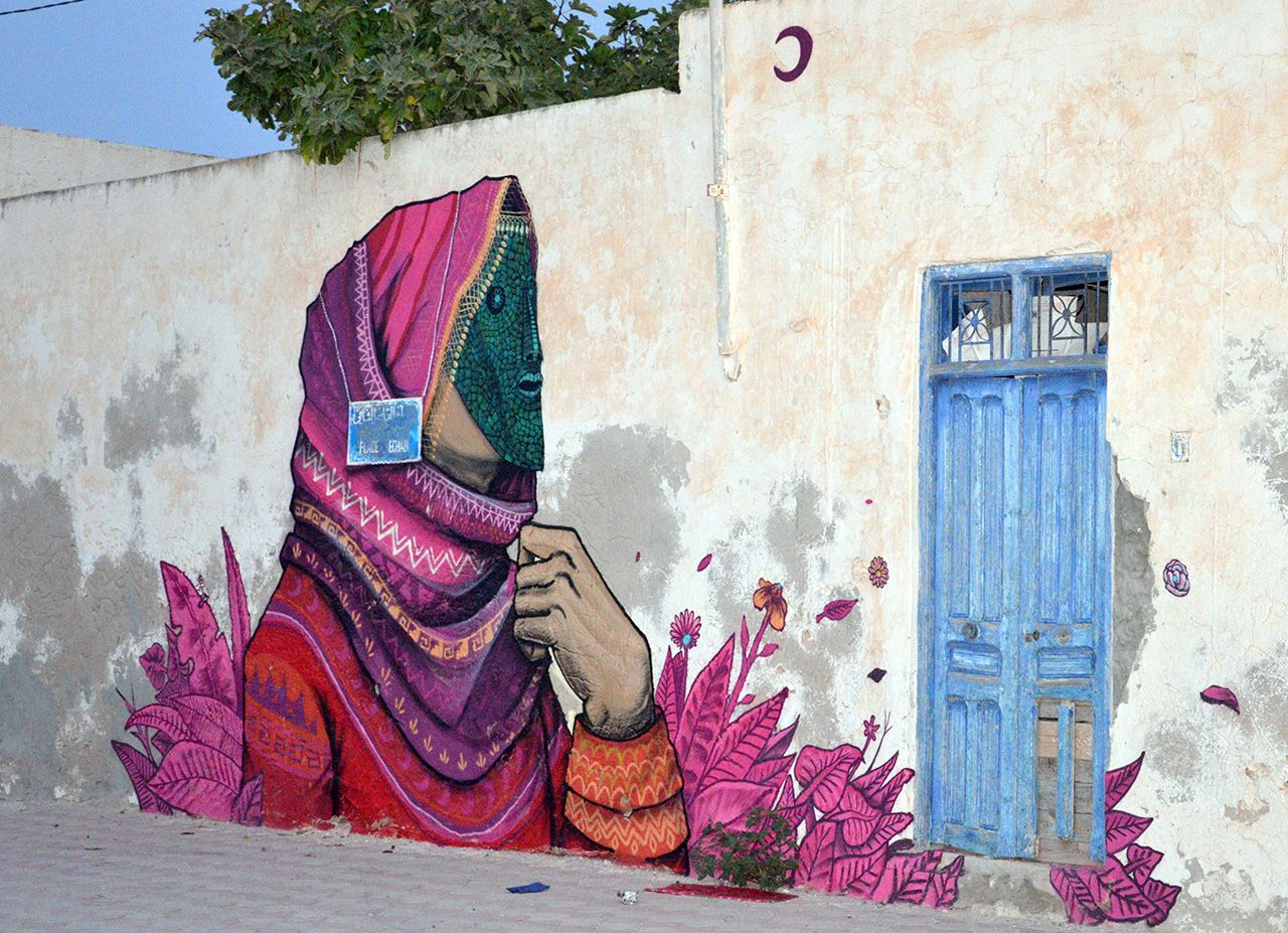 Erriadh, Tunesia