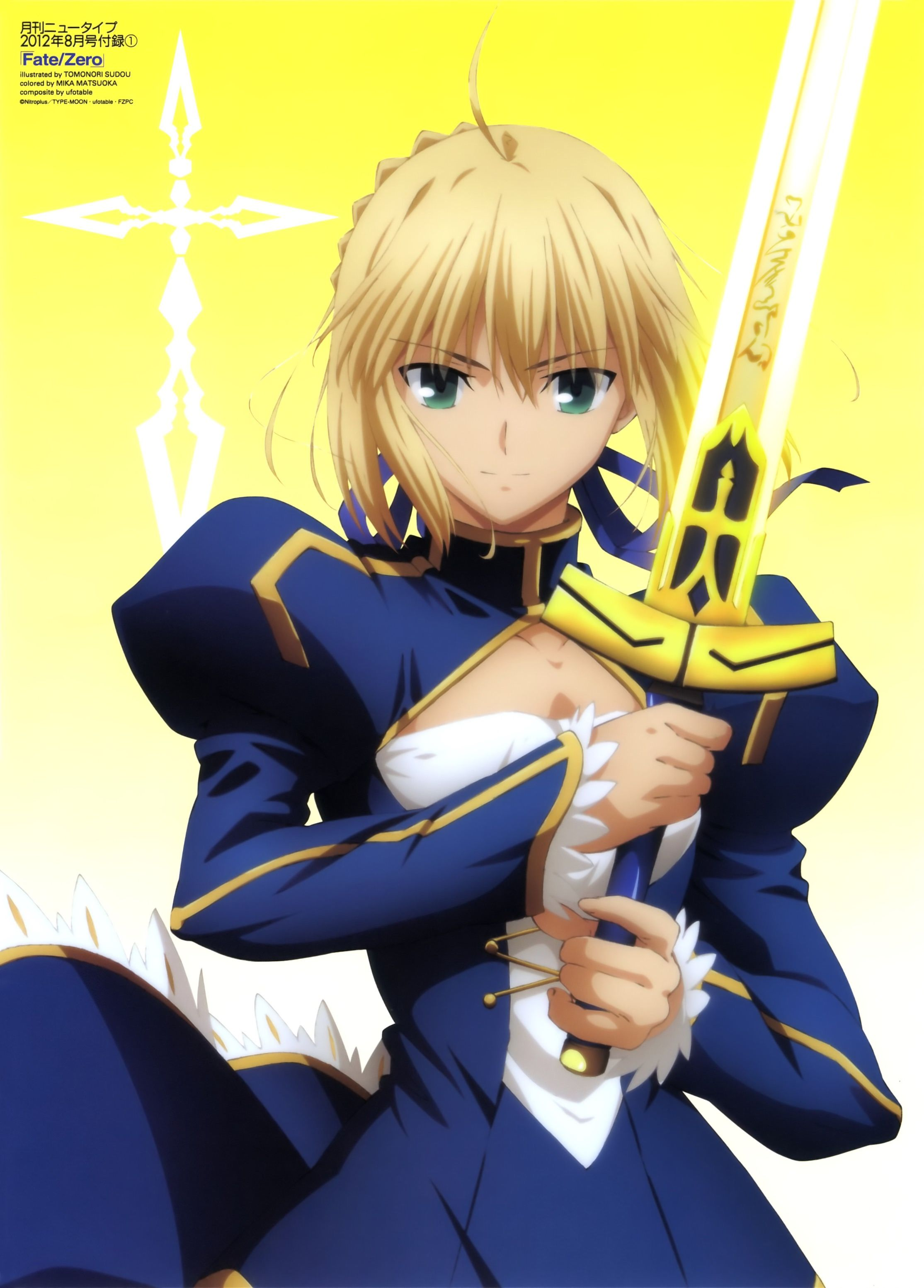 Class Saber Arthuria Pendragon The King Of Knights Anime