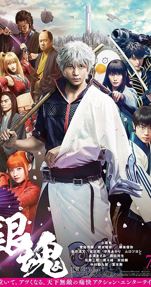 Directed by Yûichi Fukuda. With Kôichi Yamadera, Shun