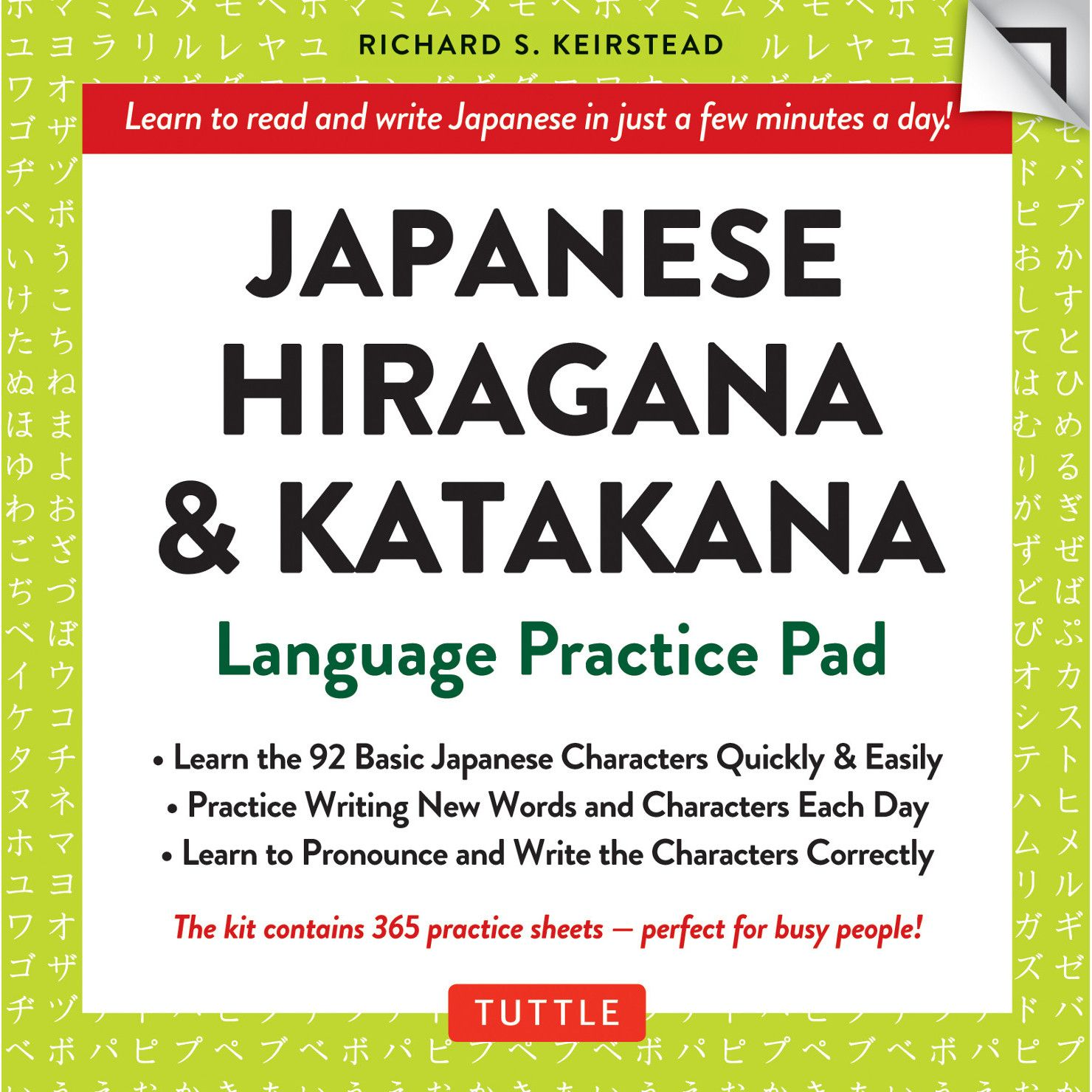 Japanese Hiragana & Katakana Practice Pad provides an enjoyable and motivating way for the learner to have practice in writing the syllables of the Japanese hiragana and katakana writing systems. There are a total of 365 practice sheets—one per day for a year of learning, or more than one per day for faster progress!—as well as basic instructions and extra sheets of blank squared paper for extra practice.