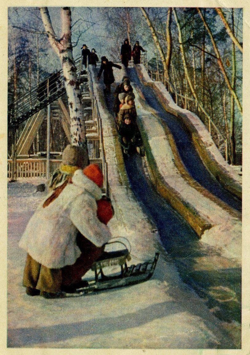 Советская зимняя открытка, анимашки