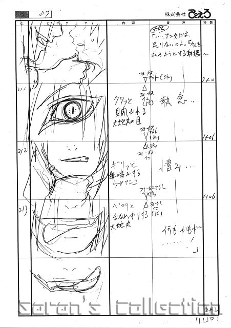Anime ? yes, even graphic sequence show up in anime not only some - vertical storyboard