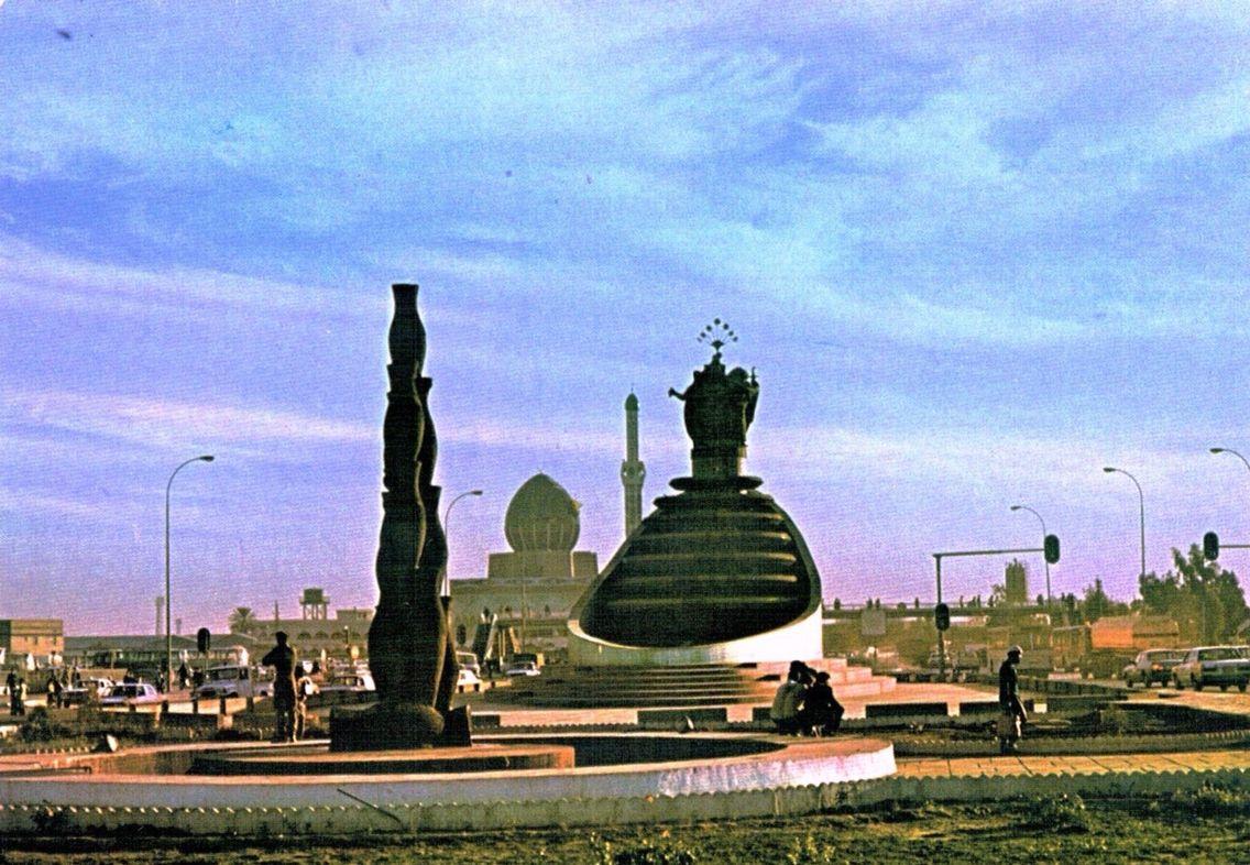 العلاوي ساحة المتحف عام 1980 Baghdad Iraq Mesopotamia