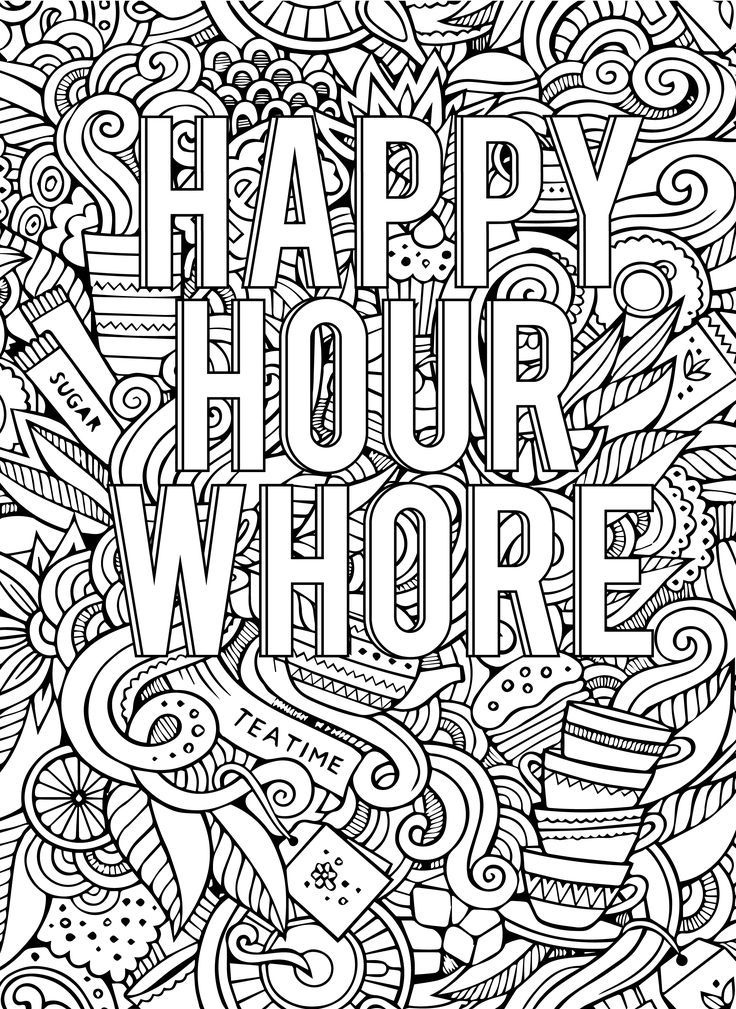 Swear Word Adult Coloring book for adult pages, happy hour whore ...