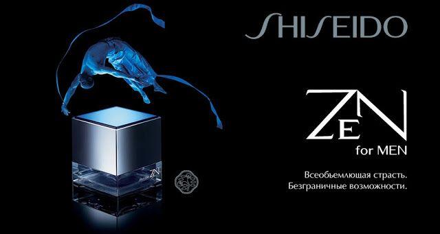 Vaidade Derme: Zen for Men Masculino Eau de Toilette da Shiseido