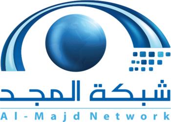 تردد قناة المجد على النايل سات 2018 واحدث القنوات الاعلامية الفضائية السعودية Online Tv Channels Quran Streaming