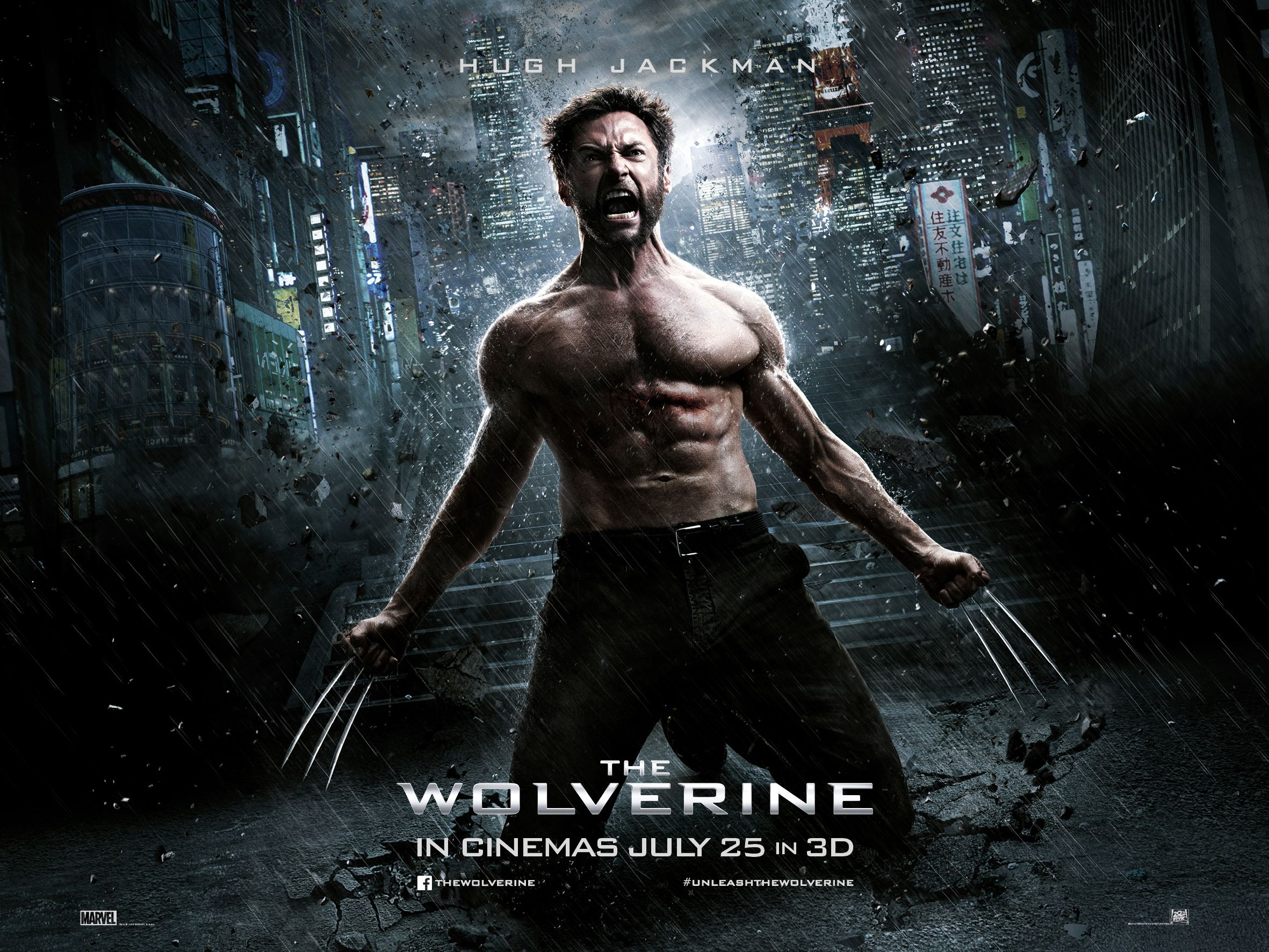 The Wolverine Awesome Hd Wallpapers Wolverine Pictures