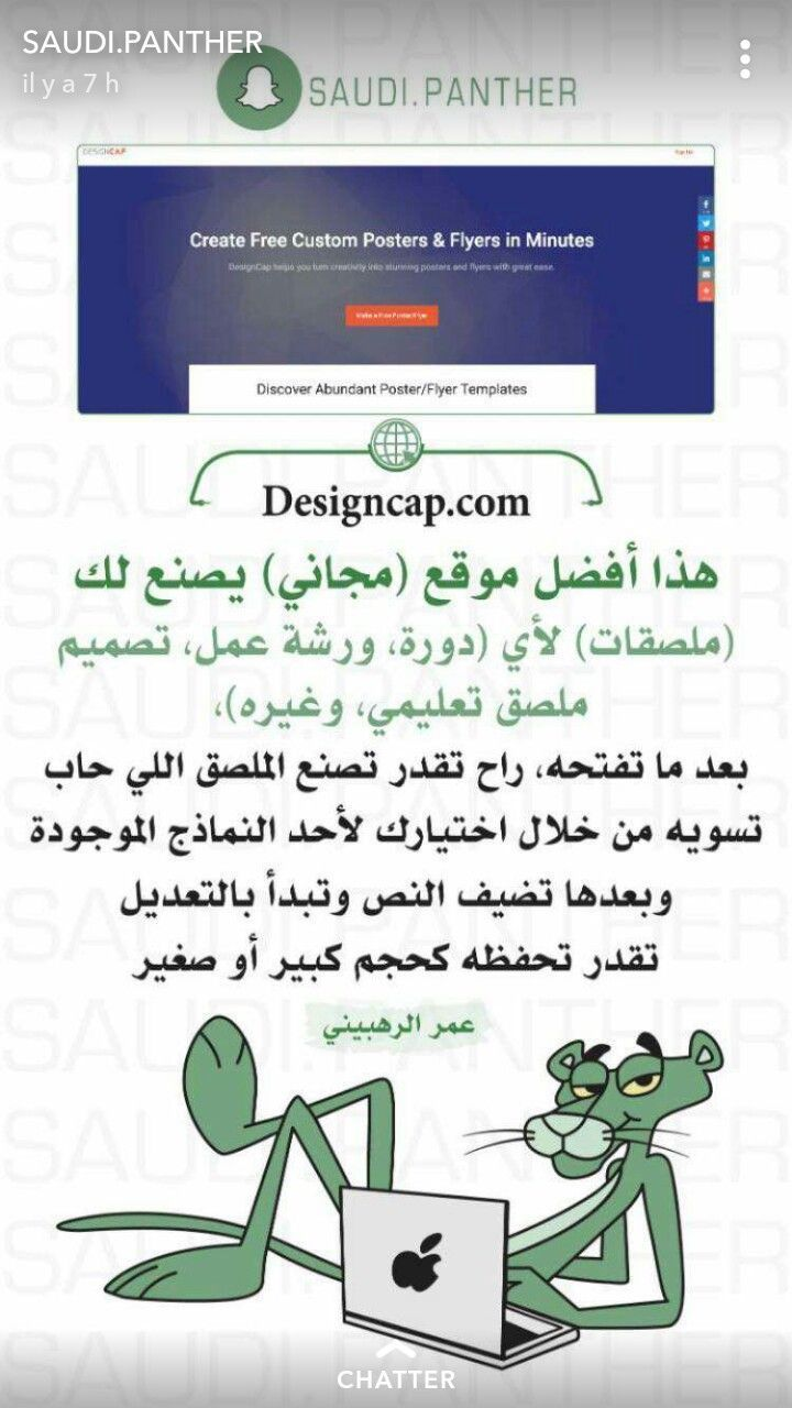 Pin By Nehal Ammar On مواقع In 2020 Learning Websites Programming Apps Learning Apps