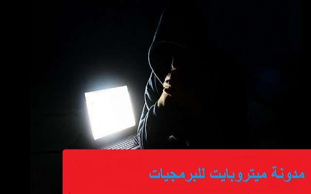 مدونة ميتروبايت للبرمجيات مواقع موجودة في الانترنت الخفي المظلم لمشاهدة تعذيب الناس مباشرة Blog Blog Posts Byte