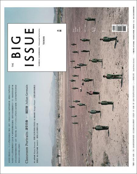 THE BIG ISSUE 大誌雜誌 9月號 第 42 期出刊@Matt Nickles Valk Chuah Big Issue