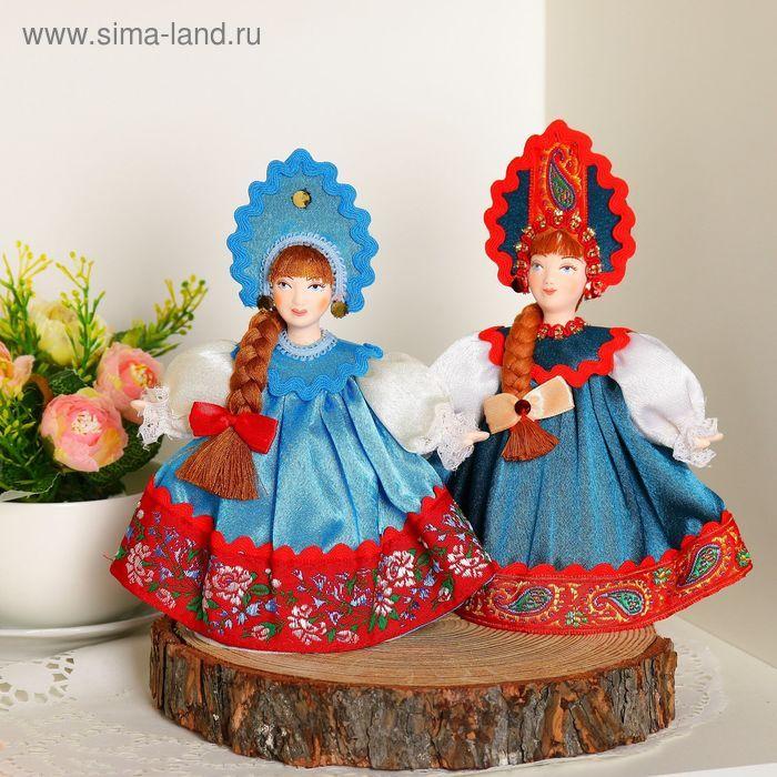 """Сувенирная кукла """"Девушка в русском народном костюме"""" МИКС ..."""