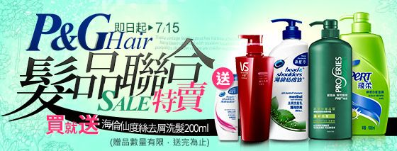 洗髮精,美妝 - momo購物網