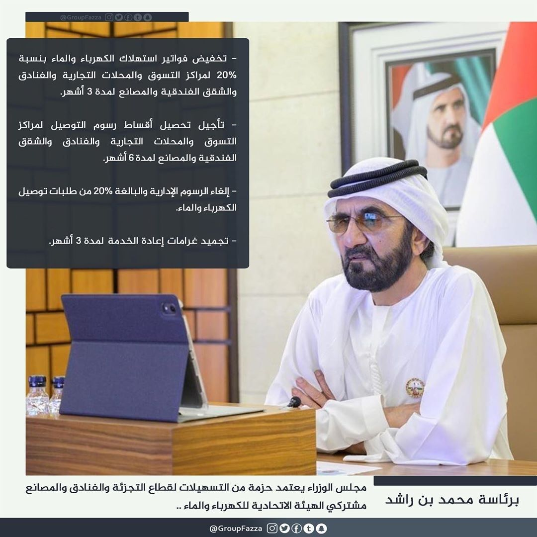 King Of Dubai Dubai Restaurant Exterior Design Sheikh Mohammed