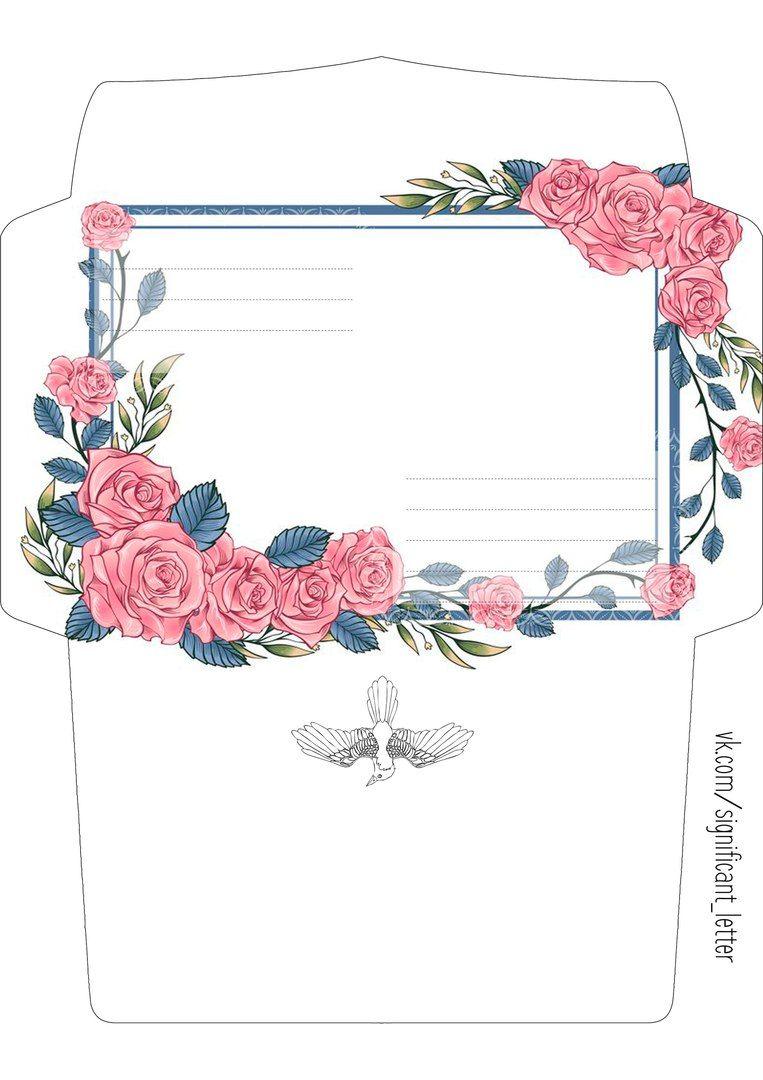 Floral Frame Envelope Free Printable Envelopes