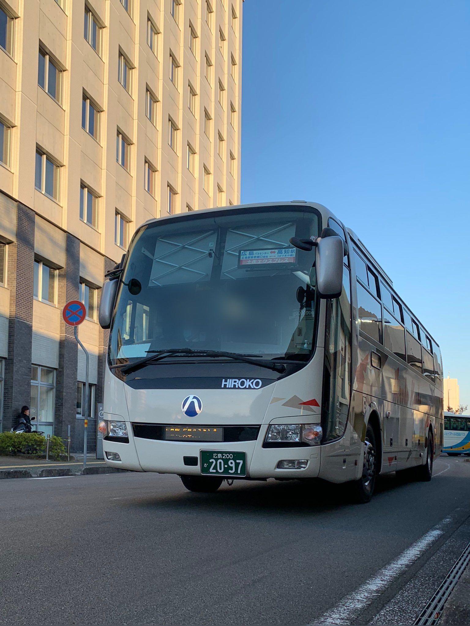 はるちゃんのパパ On Twitter Pics Okazaki Location History