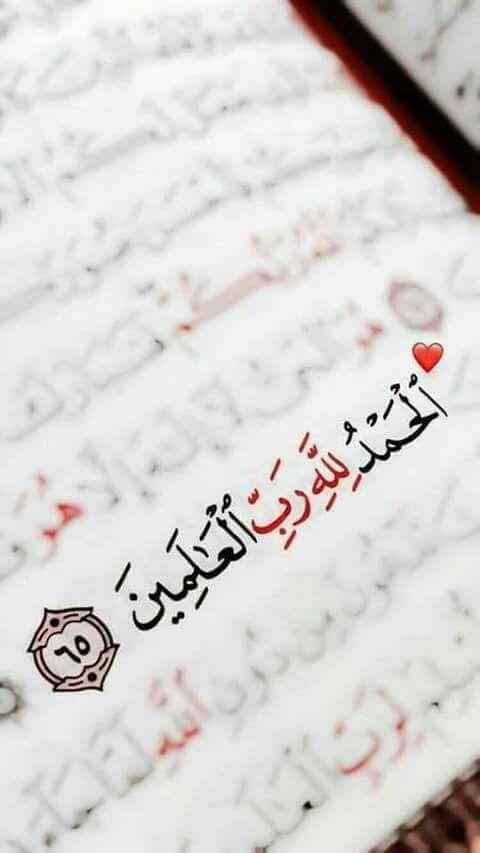 Desertrose كل طريق إن خطوته لله انتظر فلاحه وكل نية إن جعلتها لله فانتظر بركتها فمن جعل وجهته لله وجه الله له الخير Quran Verses Islamic Quotes Quran