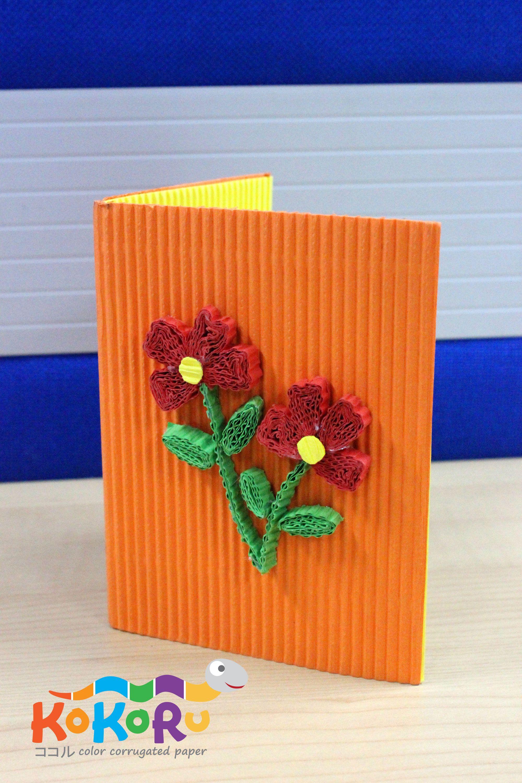Kokoru Card Kokoru Bunga