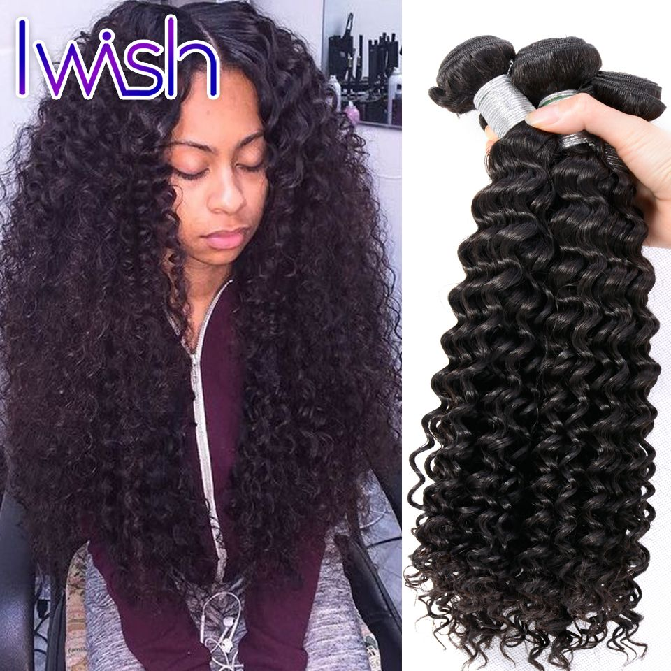 Deep Curly Brazilian Hair Weave Bundles 3pcs Lot 10 30 Inch Brazilian Deep Wave Virgin Hair Remy Human Hair C Human Hair Curly Hair Styles Brazilian Curly Hair