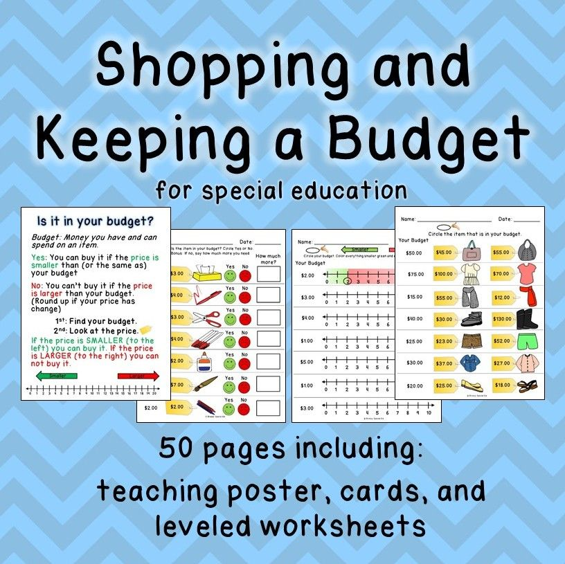 Budget Worksheets Do you have Enough Money? for Special