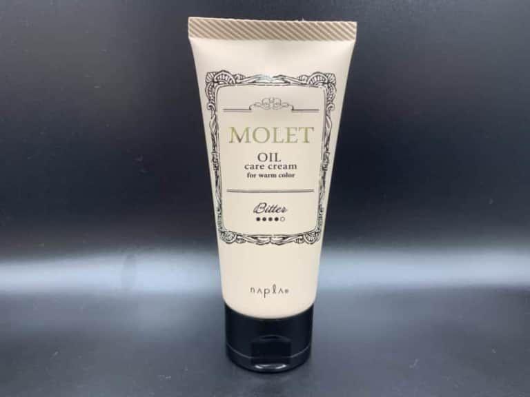 モレット ケアクリーム ビター を美容師が実際に使ったレビュー記事