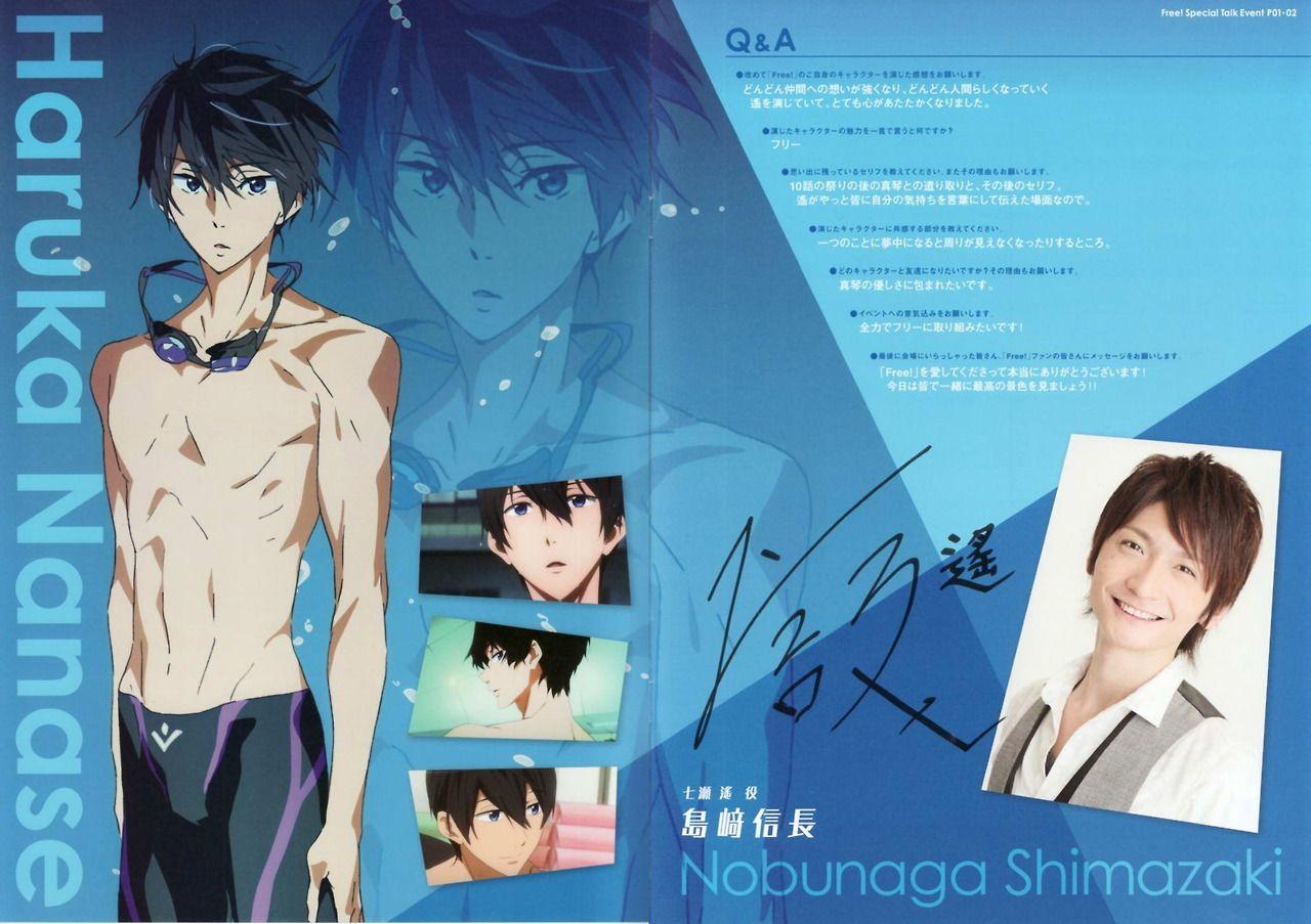 Free! Haruka Q & A with his seiyuu Iwatobi swim