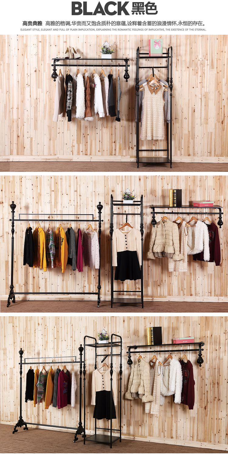 Aliexpress buy high end clothing store display racks wrought