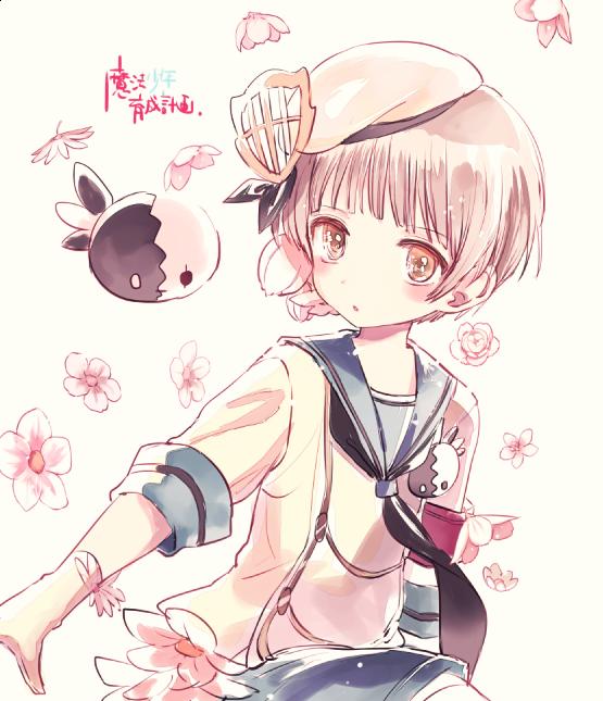 mahou shoujo project Tumblr 魔法少女育成計画, 育成 計画, 魔法少女