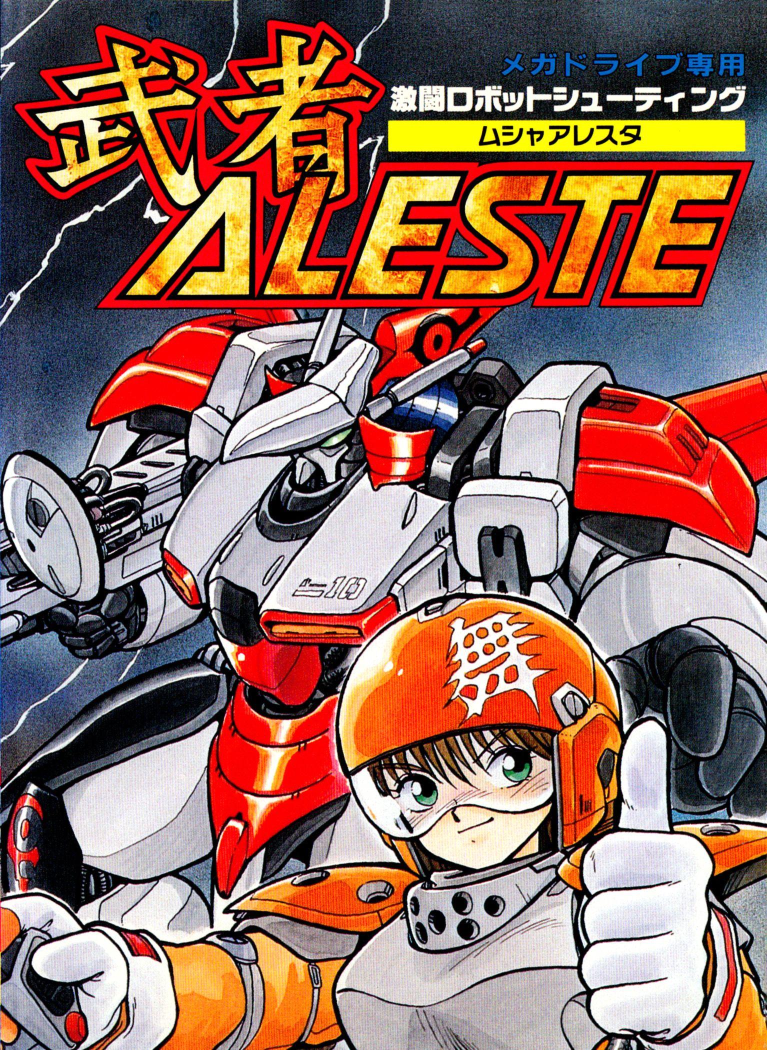 M U S H A Aleste Mega Drive 1990 Retro Gaming Art Video Game Posters Retro Gaming