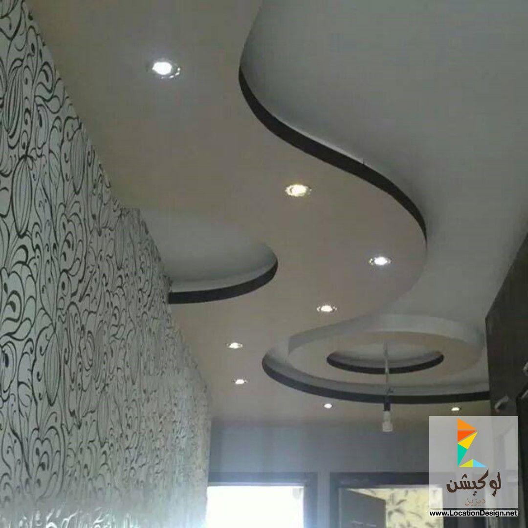 فورم جبس غرف معيشه مودرن 2015 False Ceiling Design Ceiling Design Bedroom Ceiling Light Design
