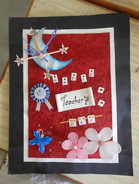 Teacher S Day Invitation Card With Images Handmade Teachers