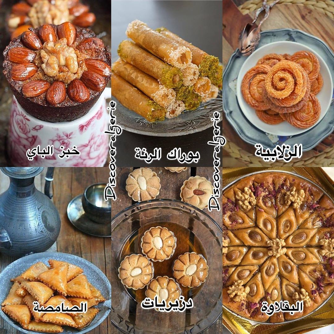 134 Mentions J Aime 36 Commentaires جــزائــر الــجــمــال Discoveralgerie Sur Instagram جزء صغير من بعض الحلويات الجزائري Food Ramadan Cheese