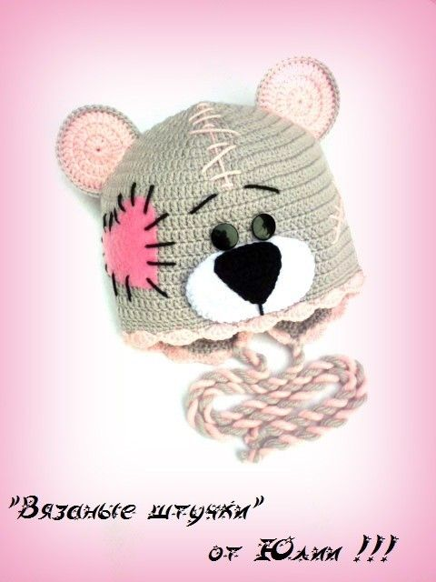 Одноклассники | Crochet | Pinterest | Croché, Gorro tejido and Ganchillo