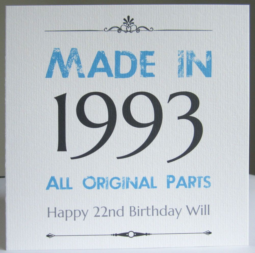 Personalised Handmade 'Made In Year' Birthday Card 40th